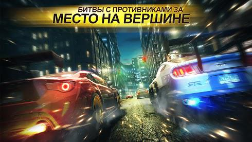 Need for Speed No Limits на Android