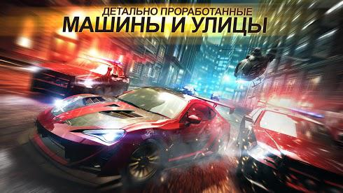 Need for Speed No Limits для Android скриншот 2