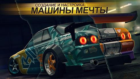 Need for Speed No Limits для Android скриншот 3