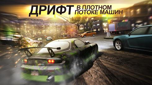 Need for Speed No Limits для Android скриншот 4