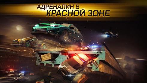 Need for Speed No Limits для Android скриншот 5