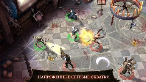 Dungeon Hunter 4 для Android скриншот 3