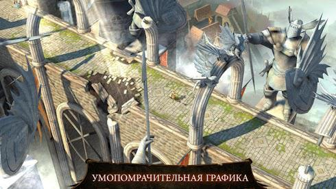 Dungeon Hunter 4 для Android скриншот 4