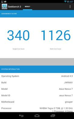 Geekbench 3 для Android скриншот 3
