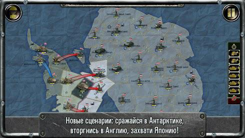 Strategy & Tactics: USSR vs USA для Android скриншот 4