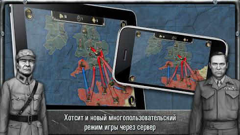 Strategy & Tactics: USSR vs USA для Android скриншот 5