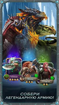 Dragons of Atlantis для Android скриншот 5