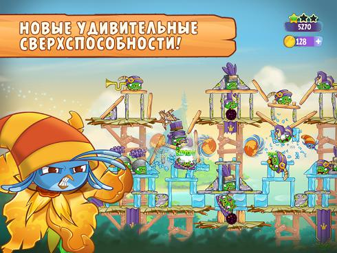 Angry Birds Stella для Android скриншот 3
