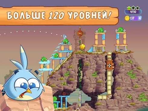 Angry Birds Stella для Android скриншот 4