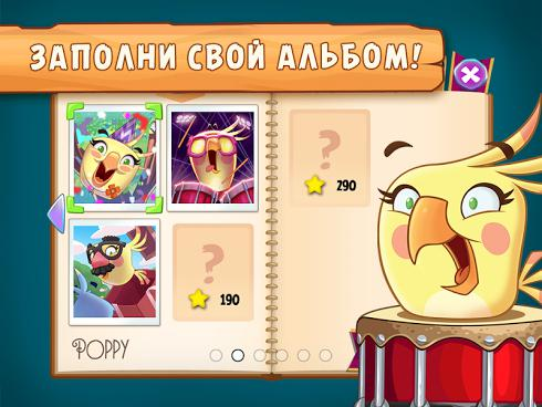 Angry Birds Stella для Android скриншот 5