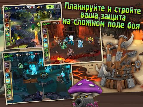 Skull Legends для Android скриншот 3