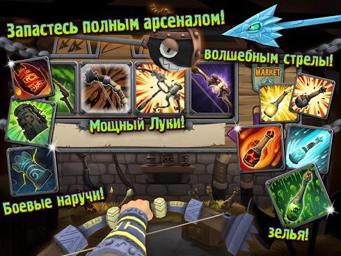 Skull Legends для Android скриншот 4