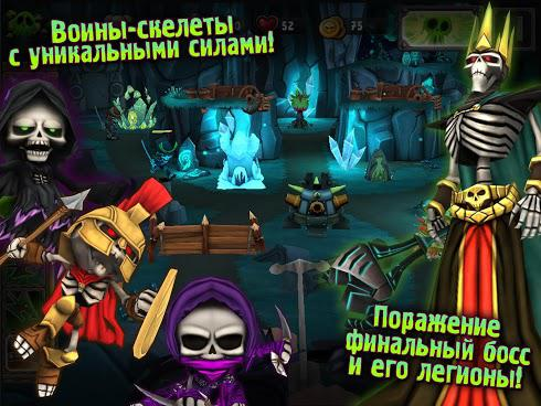 Skull Legends для Android скриншот 5