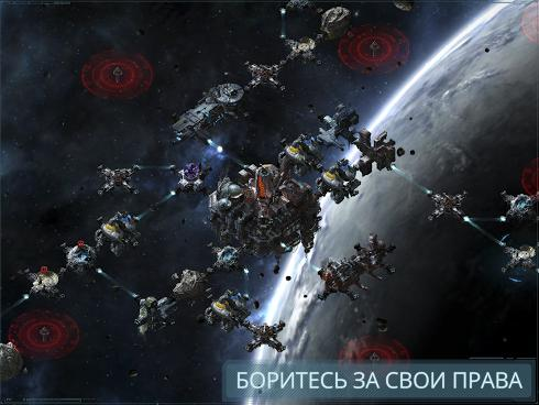 VEGA Conflict для Android скриншот 3