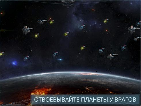 VEGA Conflict для Android скриншот 5