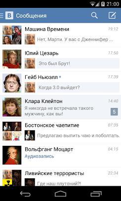 Вконтакте браузерный
