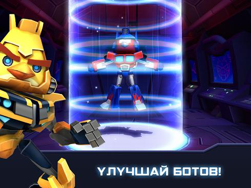 Angry Birds Transformers для Android скриншот 3