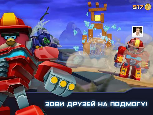 Angry Birds Transformers для Android скриншот 4