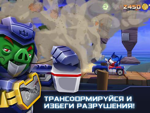 Angry Birds Transformers для Android скриншот 5